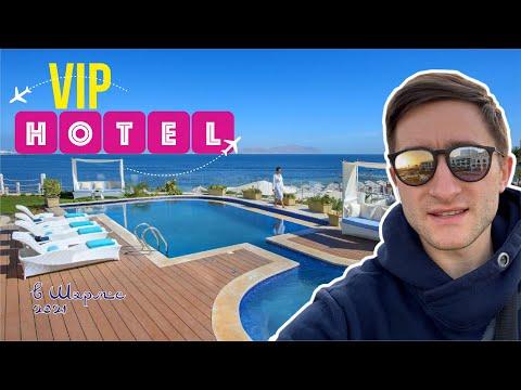 Sunrise Arabian Beach Resort 5* - Супер отель в Египте /Шарм. Обзор отеля 2021