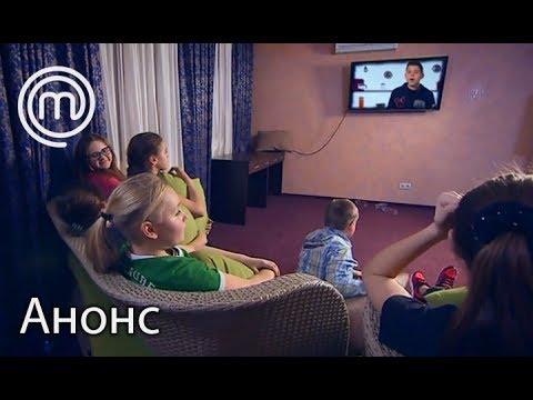 Видео Шеф смотреть онлайн 2017 фильм в хорошем качестве 720