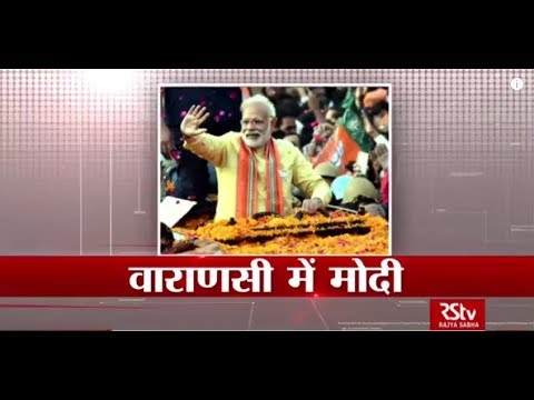 PM Modi's roadshow in Varanasi, day before he files nomination