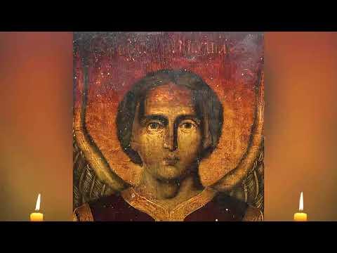 Молитва Архангелу Михаилу Защита от врагов видимых и невидимых