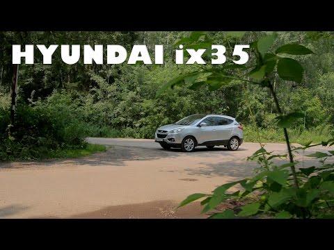 Рациональный выбор Hyundai ix35 с пробегом