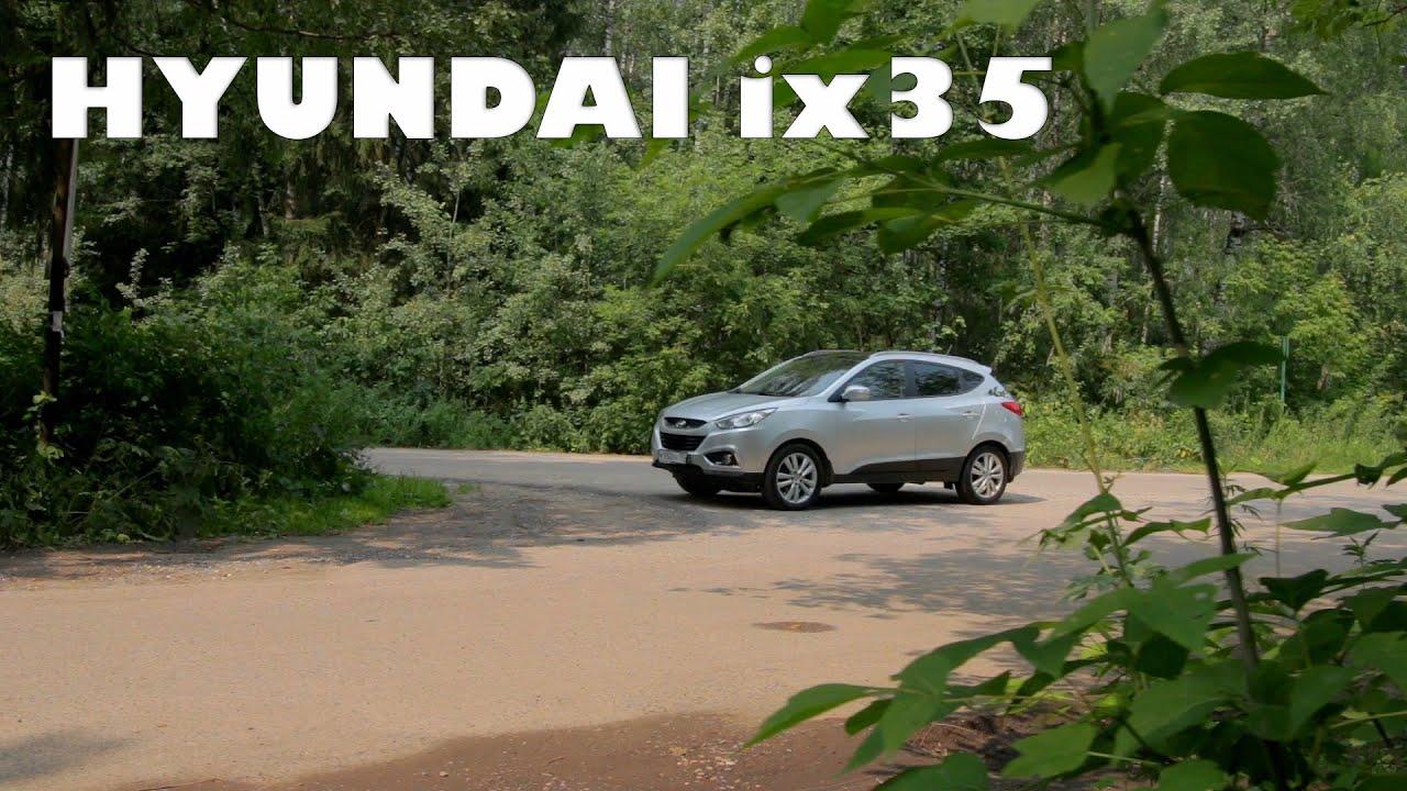 Hyundai ix35 после 100К пробега +обращение. - YouTube
