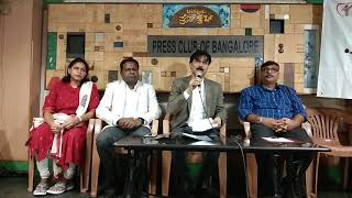 Dr. Mahanthesh. R. Charantimath is Addressing Media in Press Club of Bangalore