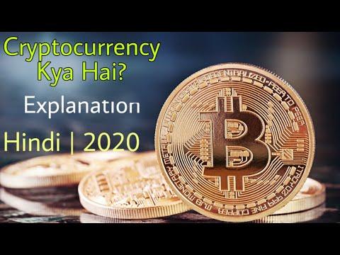 Cryptocurrency kya hai in hindi