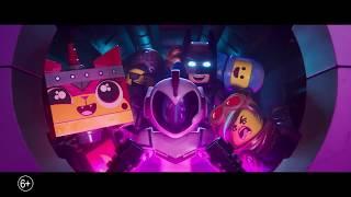 Лего. Фильм 2 (2019) - Мультфильм Трейлер