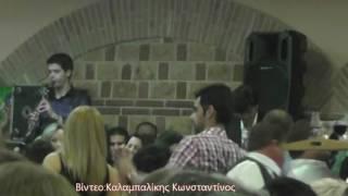 ΜΟΥΓΚΟΠΕΤΡΟΣ ΚΑΖΑΣ ΜΠΕΚΙΟΣ ΠΥΡΓΑΚΗ 2013