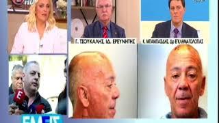 O Κυριάκος Μπαμπασίδης σχολίασε στο Κανάλι Ε τις εξελίξεις, της Δώρας Ζέμπερη και Ειρήνης Λαγούδη
