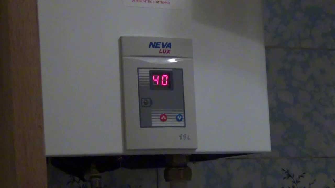 Безопасная газовая колонка