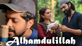 Alhamdulillah | SUFIYUM SUJATHAYUM | Ft. PATRICK MICHAEL | ATHUL BINEESH | malayalam cover song