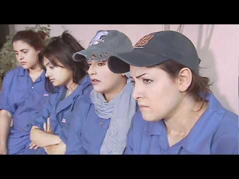4 girls film - Bahraini Film - Trailer 1