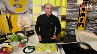 Креветки с салатом из цукини