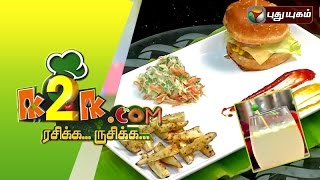 Bean Burger, Sweet Potato Fries in K2K.com Rasikka Rusikka 01-02-2016 cooking tamil video 1.2.16 | Puthuyugam TV shows 1st February 2016