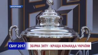 ZNTU -  champion SBLU