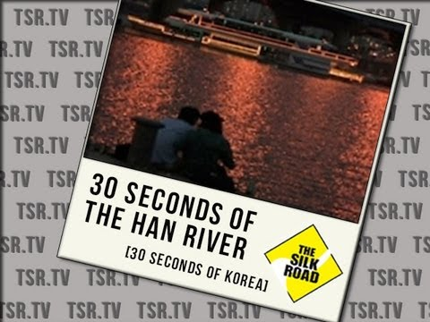 30 Seconds of the Han River