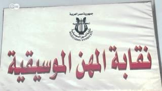 جدل حول منع موسيقى الميتال في مصر | الأخبار