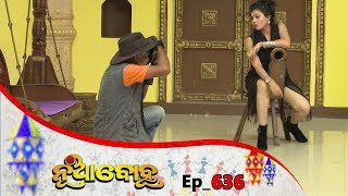 Nua Bohu | Full Ep 636 | 31st July 2019 | Odia Serial – TarangTV