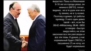 Выборы в Дагестане: скрытая камера