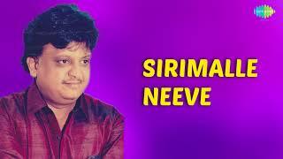 Sirimalle Neeve Audio Song   Panthulamma   SPB Hits