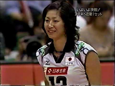 【女子バレー】世界最終予選(アテネオリンピック)日本VSプエルトリコ ▶1:36:30