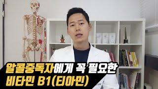 티아민//티아민효능//…
