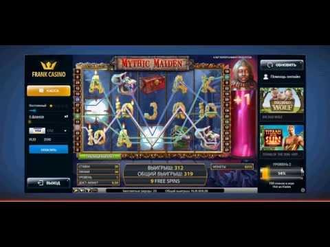 казино франк крупные выигрыши