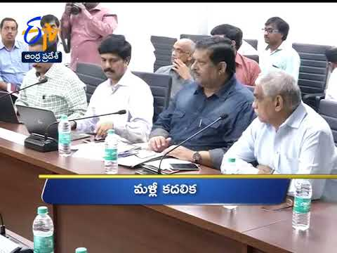 Andhra Pradesh | 20th February 2018 | Ghantaravam | 6 AM | News Headlines