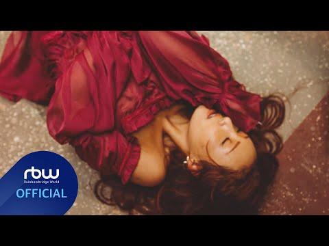[MV] 화사 (Hwa Sa) – 마리아 (Maria)