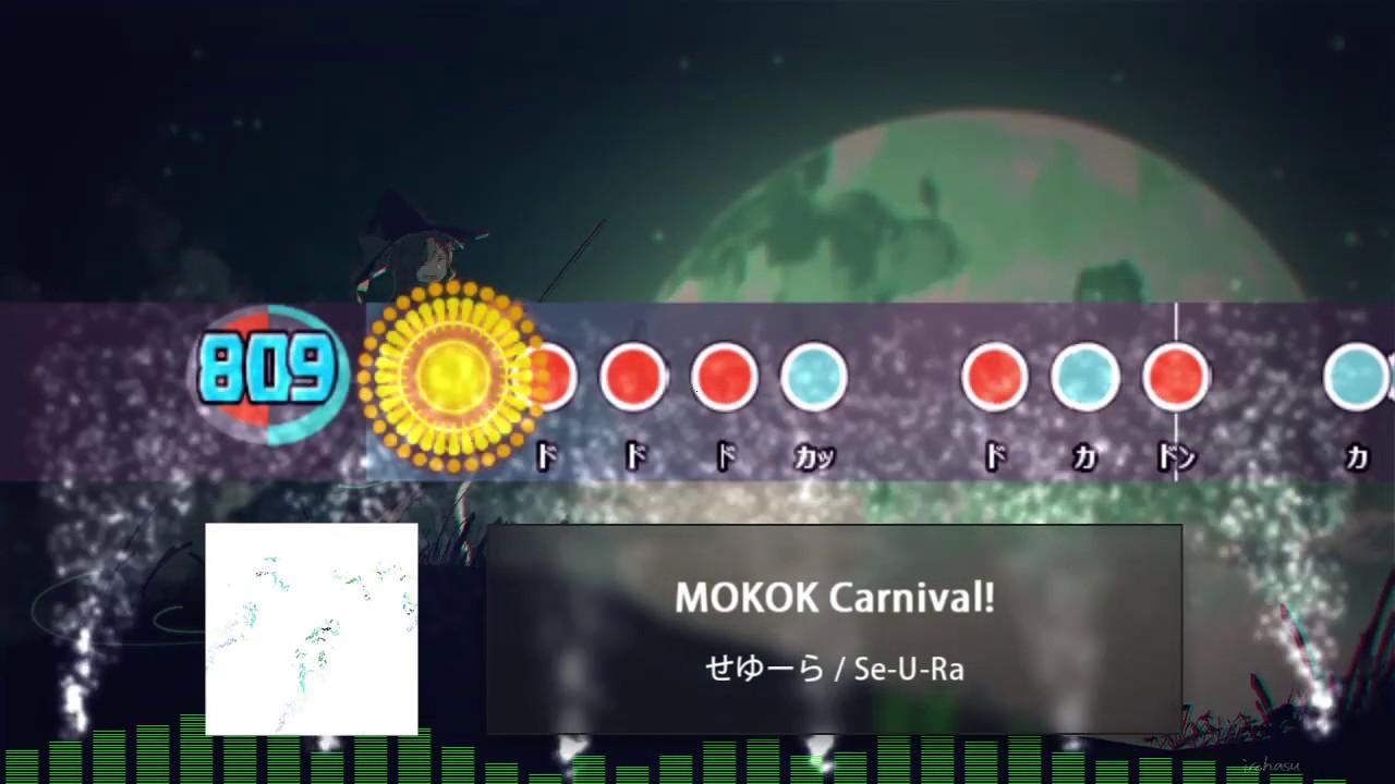 【太鼓さん次郎2】【東方アレンジ】MOKOK Carnival!【創作譜面】
