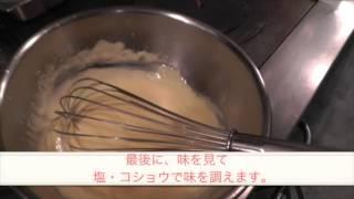 Popular Videos - Sauce & Chef