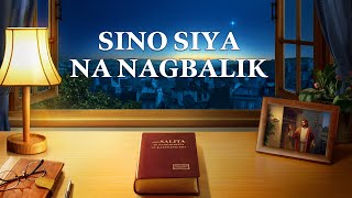 "Tagalog Christian Full Movie HD 2018 ""Sino Siya na Nagbalik"" Lord Jesus Has Come Again (Trailer)"