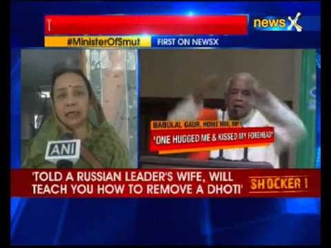 MP Home Minister Babulal Gaur to Russian woman: I can teach you how to untie dhoti