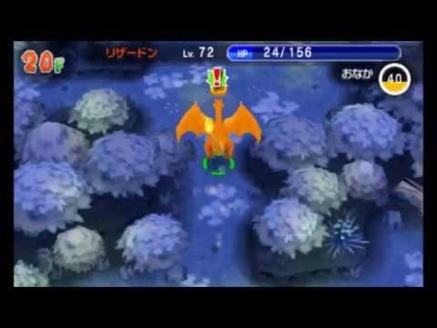 Pokémon Super Mystery Dungeon - Walkthrough Part 114 - World Treasure Quest: Auroras Edge