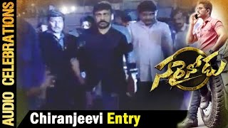 mega-star-chiranjeevi-entrance-sarrainodu-audio-celebrations-live-allu-arjun-rakul-preet