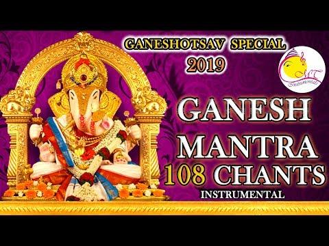 Om Gan Ganapataye Namah Mantra 108 Chants Instrumental Unique Style | CMT Instrumentals