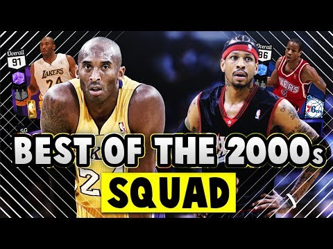 THE BEST NBA PLAYERS OF THE 2000's SQUAD!! | NBA 2K17 MyTEAM SQUAD BUILDER