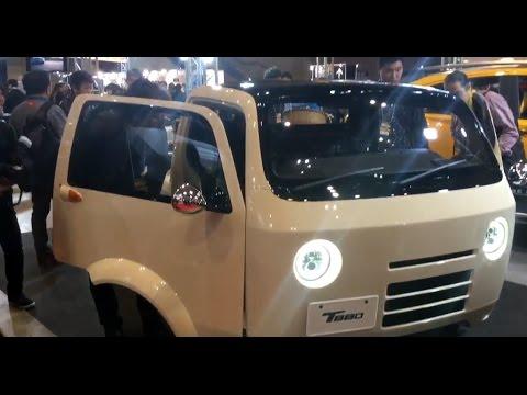 Honda T880 Mini Pickup Truck Concept - YouTube
