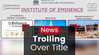Uproar Over Jio Institute Grading