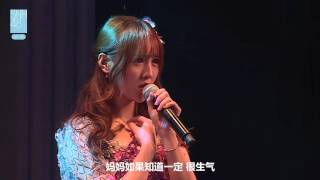 夜蝶 SNH48 吴哲晗 戴萌 莫寒 许佳琪 20160514