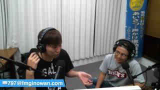 宜野湾市を中心にしたコミュニティラジオ局の放送動画です。 エンターテ...