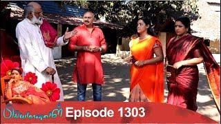priyamanaval episode 1303 260419