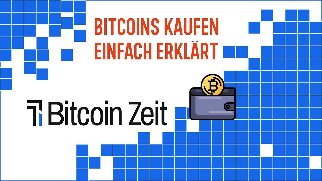Wie Erwerbe Ich Bitcoins