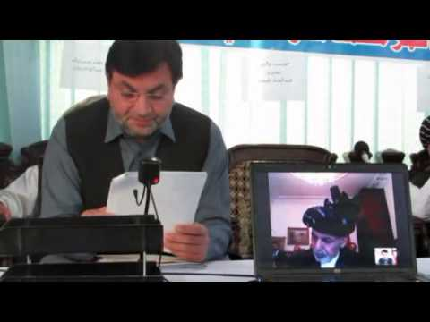 Naeemi Cha: Video Conference with President Ghani