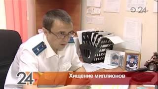 Розглядають справу про розкрадання понад 200 млн рублів, виділених на реконструкцію аеропорту Казані