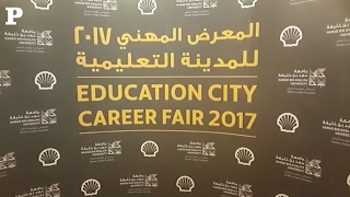 Third Education City Career Fair