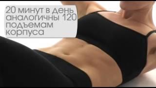 Делаем талию с поясом миостимулятором для тренировки мышц пресса для женщин Slendertone System ABS