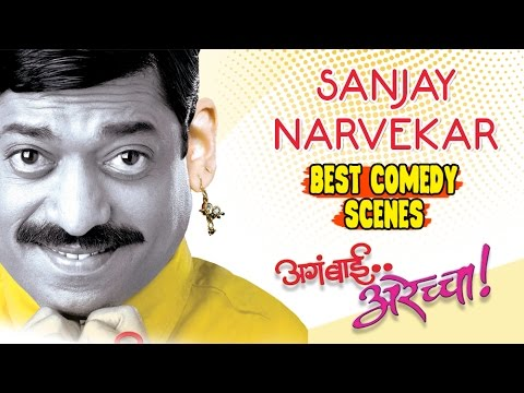 Sanjay Narvekar: Comedy Scenes Compilation...