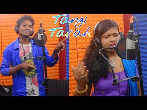 Tangi Tarah || Santhali Video Promo || Biren & Anjali ||