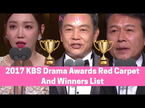 2017 KBS Drama Awards Red Carpet and Winners
