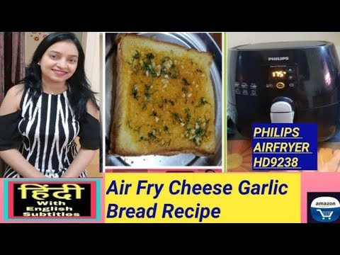 air-fry-cheese-garlic-bread-recipe-in-philips-air-fryer-hd9238---in-hindi