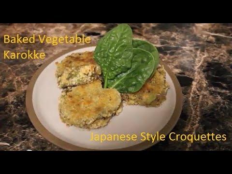 Baked Vegetable Korokke (Japanese Croquettes) Inspired by TabiEats' Korokke Video